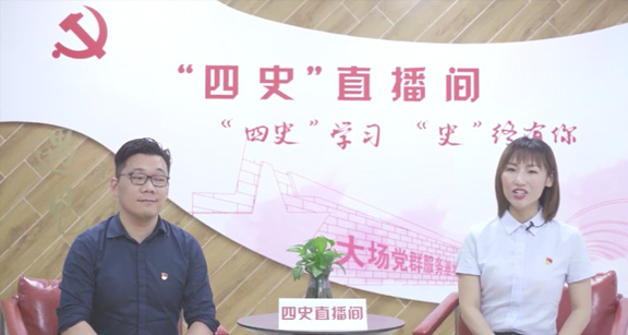 """""""潜溪""""文化有约"""