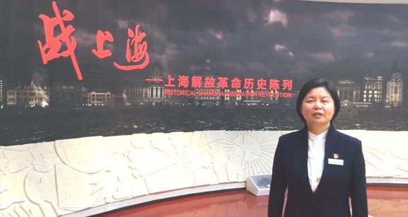 《背包上的入城纪律》上海解放纪念馆