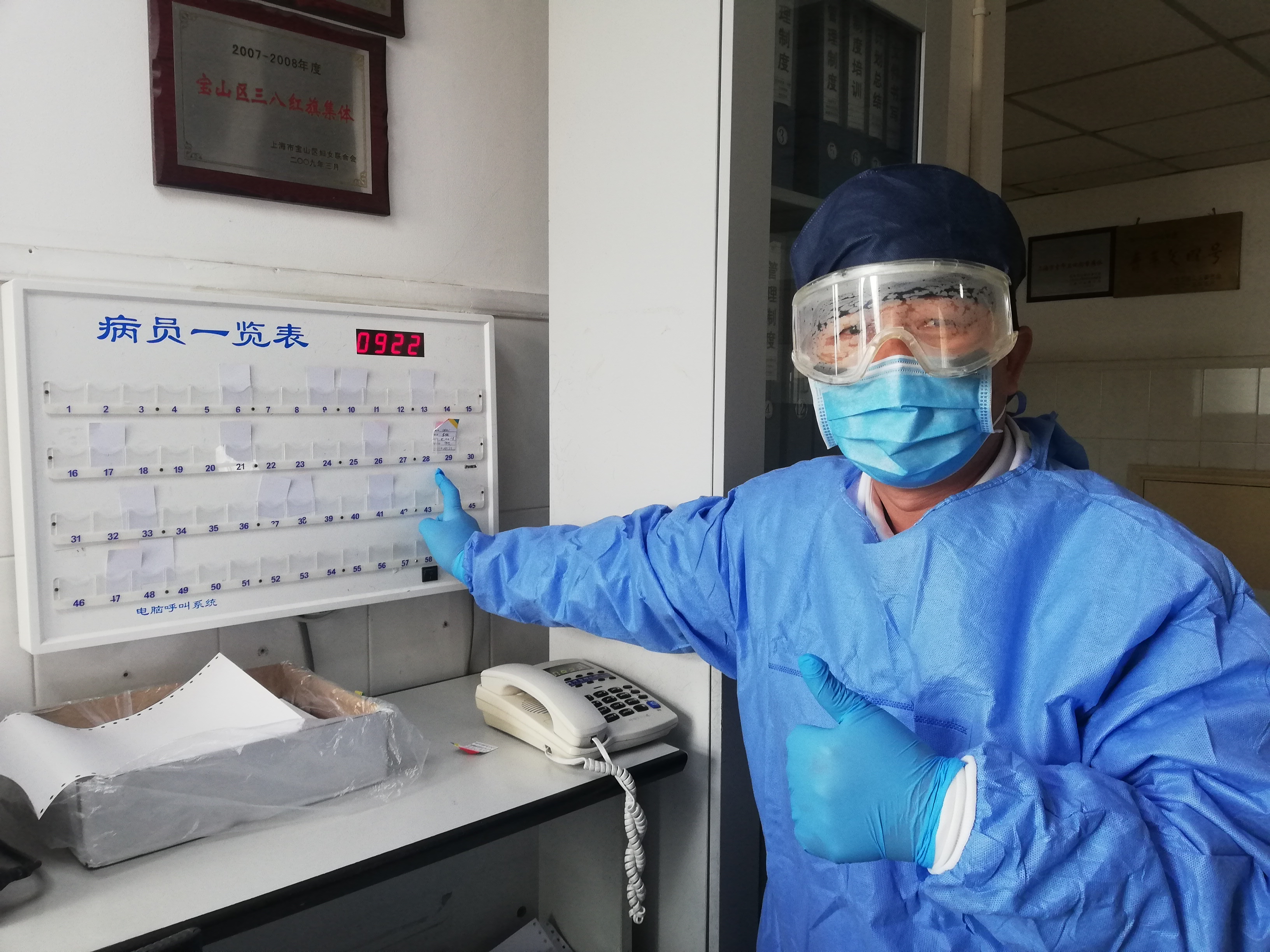 """抗疫战线上的""""老黄牛""""——宝山区仁和医院呼吸内科主任医师程克文"""